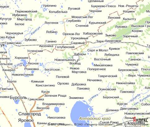 Новости об украине заграницей