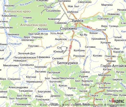 Адрес: 659900, Алтайский край, г. Белокуриха, ул. Е.Славского, 45 До Новосибирска, Барнаула или Бийска...
