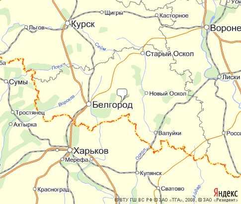 Белгород федеральный округ - 5e3