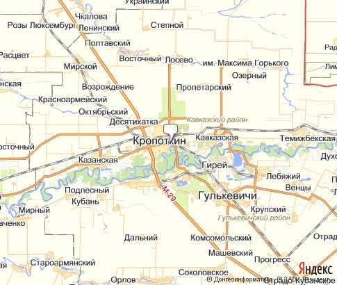 карта города кропоткина
