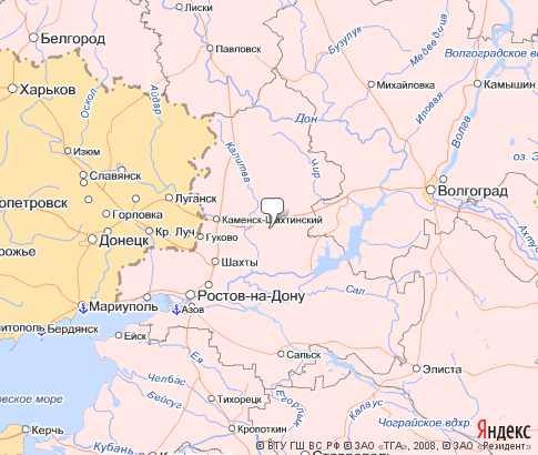 ростовская область со спутника фото