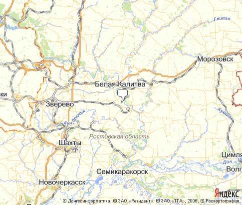 Новости новгородской области происшествия