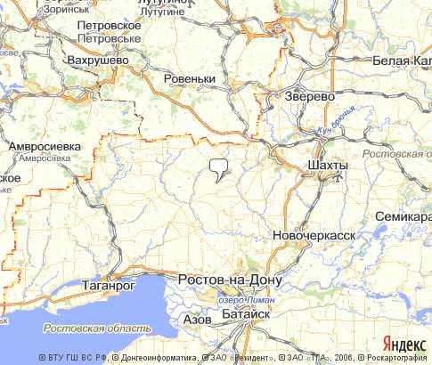 знакомства ростовская область родионово несветайский