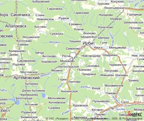 Карта Ирбита с улицами и домами: схема и фото со