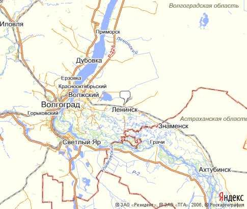знакомства волгоградская область ленинский район